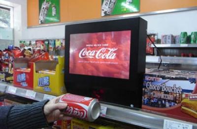 Ψηφιακή Σήμανση σε Ράφι Προϊόντος & Καθρέπτη